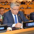 Ministry of Foreign Affairs of Kyrgyzstan calls on North Korea to abandon nuclear tests