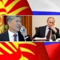 Atambayev and Putin have telephone conversation